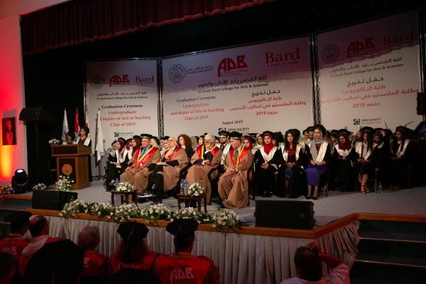 graduation-1-3F5F35AD6-4D76-CF21-793D-40C170B9A515.jpg